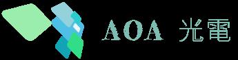 AOA 光電